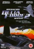 Operation Delta Force 2: Mayday - British DVD cover (xs thumbnail)