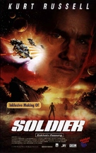Soldier - German Movie Cover (xs thumbnail)