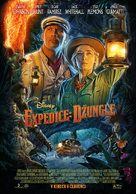 Jungle Cruise - Czech Movie Poster (xs thumbnail)