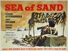 Sea of Sand - British Movie Poster (xs thumbnail)