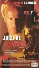 Mean Guns - Brazilian Movie Cover (xs thumbnail)