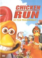 Chicken Run - French DVD cover (xs thumbnail)
