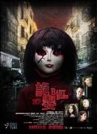 Baby Blues - Hong Kong Movie Poster (xs thumbnail)
