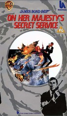 On Her Majesty's Secret Service - British VHS movie cover (xs thumbnail)
