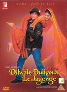 Dilwale Dulhania Le Jayenge - British DVD cover (xs thumbnail)