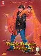 Dilwale Dulhania Le Jayenge - British DVD movie cover (xs thumbnail)