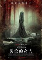 The Curse of La Llorona - Taiwanese Movie Poster (xs thumbnail)