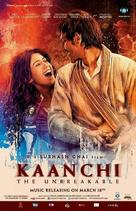 Kaanchi - Indian Movie Poster (xs thumbnail)
