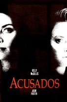 The Accused - Spanish VHS movie cover (xs thumbnail)