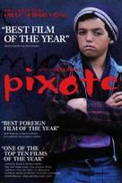 Pixote: A Lei do Mais Fraco - British Movie Poster (xs thumbnail)