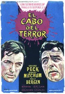 Cape Fear - Spanish Movie Poster (xs thumbnail)