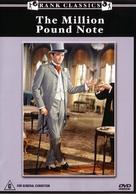 The Million Pound Note - Australian Movie Cover (xs thumbnail)