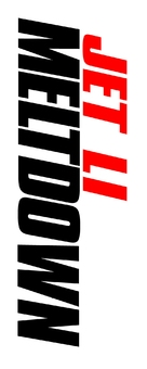 Shu dan long wei - Logo (xs thumbnail)