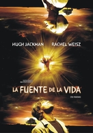 The Fountain - Argentinian Movie Poster (xs thumbnail)