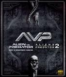 AVP: Alien Vs. Predator - German Blu-Ray movie cover (xs thumbnail)