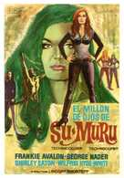 The Million Eyes of Sumuru - Spanish Movie Poster (xs thumbnail)