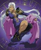 Aa! Megamisama! The Movie - Key art (xs thumbnail)