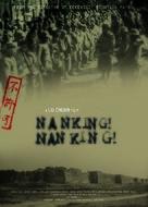 Nanjing! Nanjing! - Movie Poster (xs thumbnail)