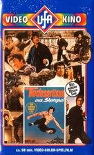 Jing wu men - German Movie Cover (xs thumbnail)