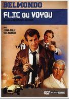 Flic ou voyou - French DVD movie cover (xs thumbnail)