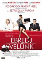 Morning Glory - Hungarian Movie Poster (xs thumbnail)
