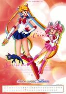 """""""Bishôjo senshi Sêrâ Mûn"""" - Japanese Movie Poster (xs thumbnail)"""