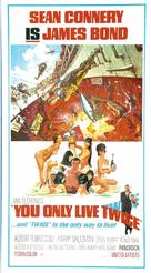 You Only Live Twice - British Movie Poster (xs thumbnail)
