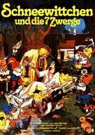 Schneewittchen und die sieben Zwerge - German Movie Poster (xs thumbnail)