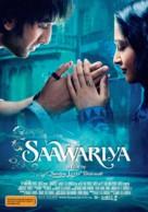 Saawariya - Australian Movie Poster (xs thumbnail)