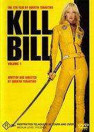Kill Bill: Vol. 1 - Australian Movie Cover (xs thumbnail)