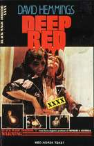 Profondo rosso - Norwegian VHS cover (xs thumbnail)