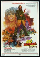 Ruckus - Thai Movie Poster (xs thumbnail)