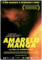 Amarelo manga - Brazilian Movie Poster (xs thumbnail)