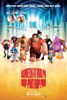 Wreck-It Ralph - Vietnamese Movie Poster (xs thumbnail)