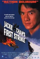First Strike - Video release poster (xs thumbnail)