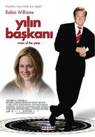Man of the Year - Turkish DVD cover (xs thumbnail)
