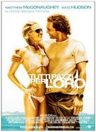 Fool's Gold - Swiss Movie Poster (xs thumbnail)