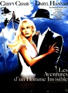 Memoirs of an Invisible Man - French Movie Poster (xs thumbnail)