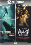 Dying Breed - Mexican DVD cover (xs thumbnail)