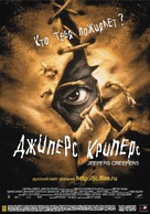Jeepers Creepers - Russian Movie Poster (xs thumbnail)