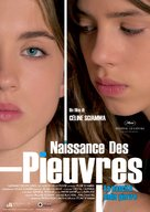 Naissance des pieuvres - Italian Movie Poster (xs thumbnail)