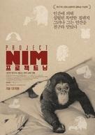 Project Nim - South Korean Movie Poster (xs thumbnail)