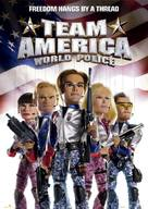 Team America: World Police - Movie Poster (xs thumbnail)