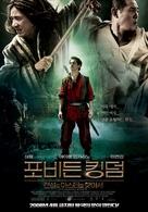 The Forbidden Kingdom - South Korean Movie Poster (xs thumbnail)