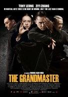 Yi dai zong shi - Thai Movie Poster (xs thumbnail)