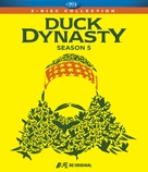 """Duck Dynasty"" - Blu-Ray cover (xs thumbnail)"