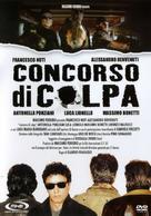 Concorso di colpa - Italian DVD cover (xs thumbnail)