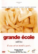 Grande école - French DVD movie cover (xs thumbnail)