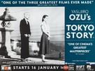 Tokyo monogatari - British Re-release poster (xs thumbnail)