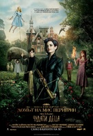 Miss Peregrine's Home for Peculiar Children - Bulgarian Movie Poster (xs thumbnail)